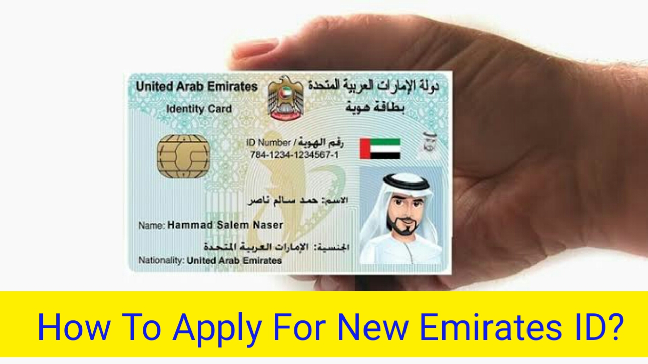 Apply For New Emirates ID Card